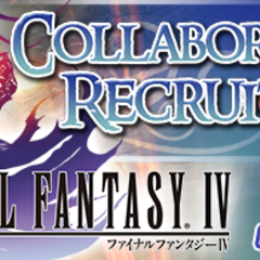 <i>Final Fantasy IV</i> Collaboration Recruit 3.