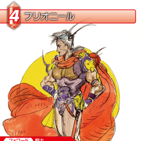 Firion's trading card with artwork by Yoshitaka Amano.