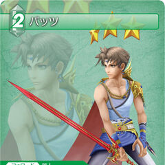 Trading card showing Bartz's <i>Dissidia</i> render.