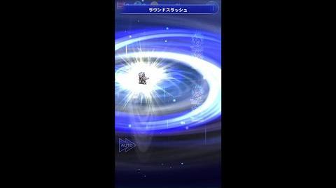 【FFRK】ウォル必殺技『ラウンドスラッシュ』