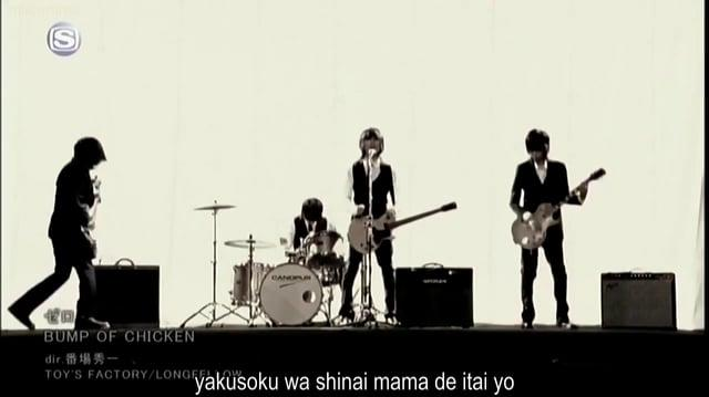 BUMP OF CHICKEN - Zero