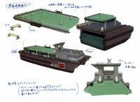 CC Shinra Boat