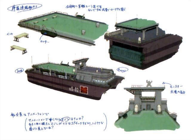 File:CC Shinra Boat.jpg