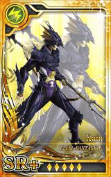 FF4 Kain SR+ L Artniks2