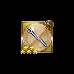 Diamond Pin in <i><a href=