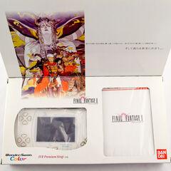 <i>Final Fantasy II</i><br />WonderSwan Color<br />Japão, 2001.