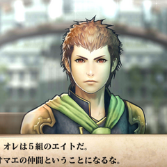 Screenshot of Eight.