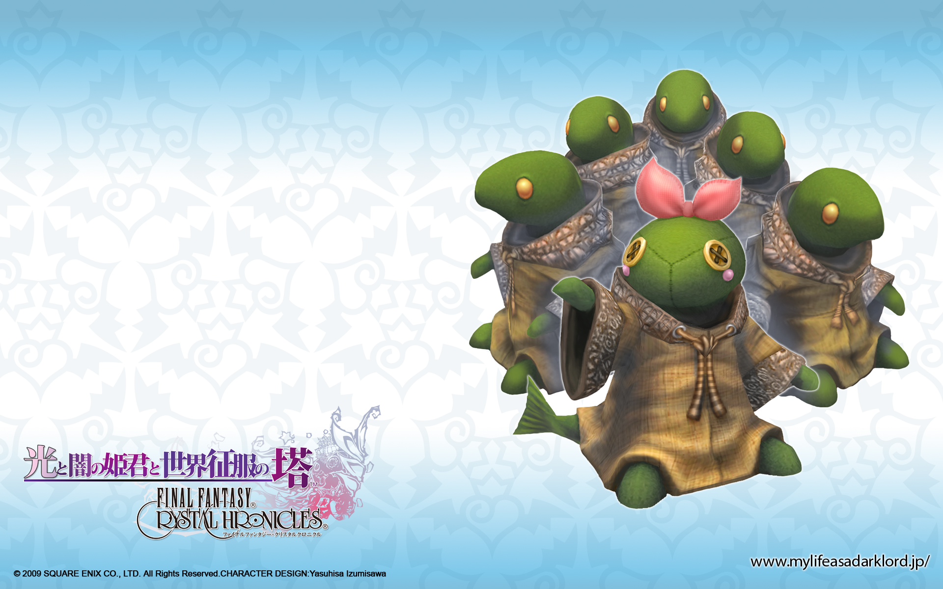 Final Fantasy Crystal Chronicles Wallpapers Final Fantasy Wiki