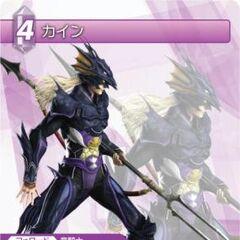 Каин (DS версия) в Trading card.