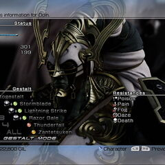 Odin status screen.