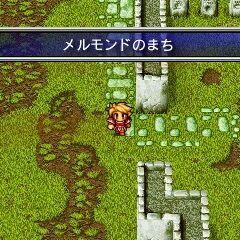 Melmond (3DS).