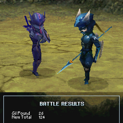 Kain's victory pose in (DS).