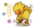 LINE Chocobo Sticker19