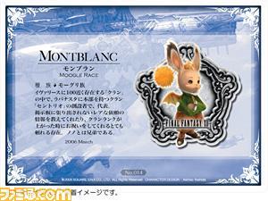 File:Montblanc ffxii pin card.jpg