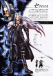 Sephiroth ultimania omega scan