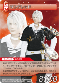 Thancred TCG
