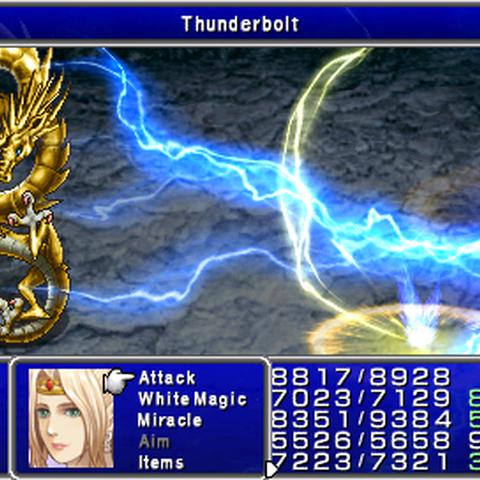 Thunderbolt (PSP).
