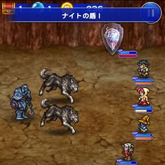 Knight's Shield I.