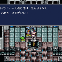 Japanese dungeon image for <i>Lunar Subterrane, Part 2</i> in <i>Final Fantasy Record Keeper</i>.