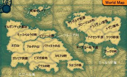 Final Fantasy Tactics A2: Grimoire of the Rift   Final Fantasy Wiki ...