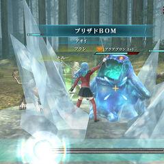 Screenshot da E3 2014.