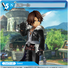 Trading card depicting Squall's <i>Final Fantasy Explorers</i> appearance.