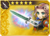 DFFOO Air Knife (V)