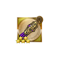 Mythril Armlet.