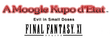 FFXI A Moogle d'Etat Logo