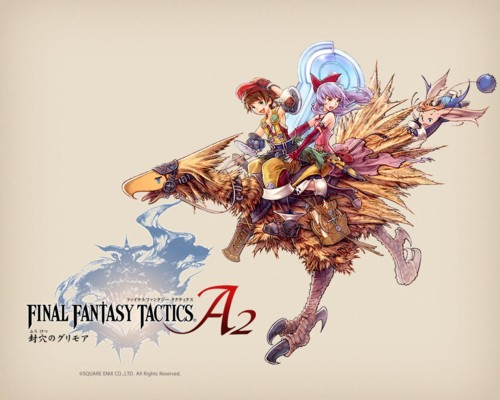 File:Final Fantasy Tactics A2.jpg