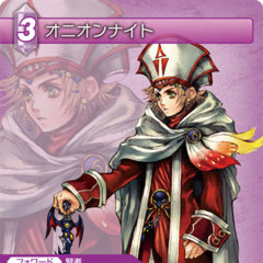 Trading card of Onion Knight in Ex-Mode as a Sage.