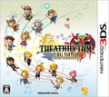 Theatrhythm Jaquette Japon