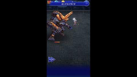 Deathblow (Final Fantasy XIII)