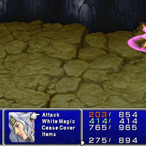 Blaster (PSP).