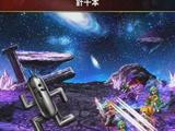Final Fantasy Brave Exvius enemy abilities/Gallery