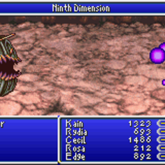 Ninth Dimension (GBA).