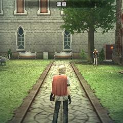 Back Garden (PSP).