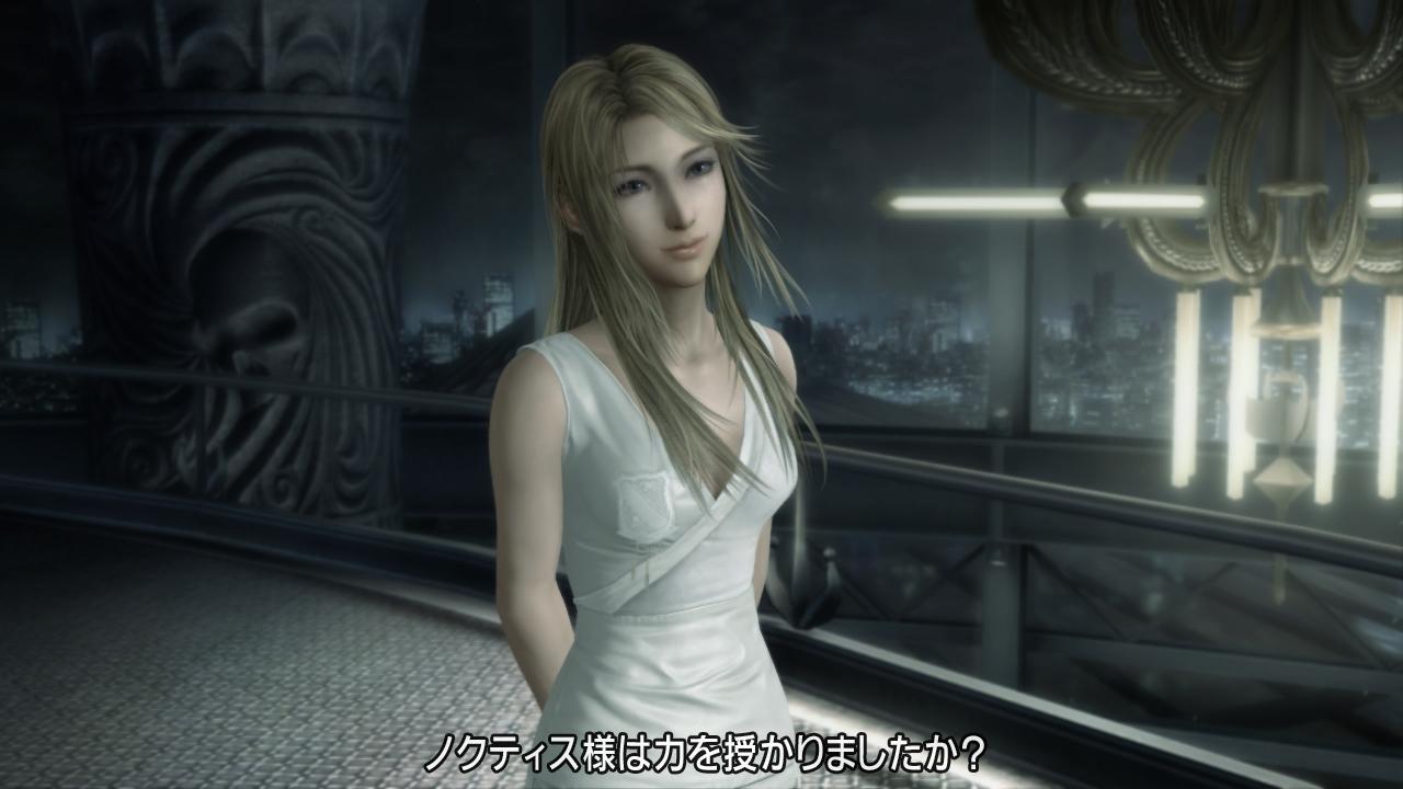 Stella Nox Fleuret | Final Fantasy Wiki | FANDOM powered by Wikia