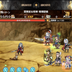 The Adventurer's Dungeon Battle sprite in <i>Bravely Archive</i>.