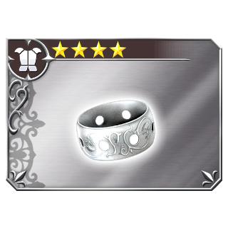 Silver Armlet.