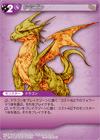 Dragon3 TCG