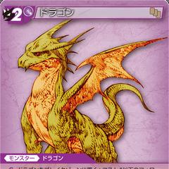 13-154C/5-111U Dragon