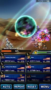 FFBE Ultima Fury