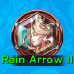 Brynhildr (Rain Arrow II).