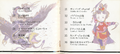 FFIV OSV Old Booklet5