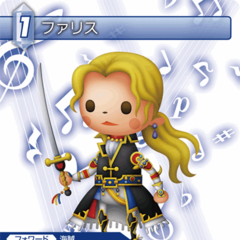 Trading card depicting Faris's <i>Theatrhythm</i> art.