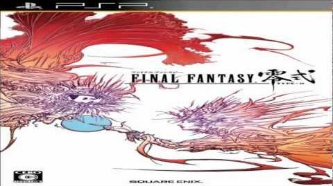 Final Fantasy Type OST ~ Bonus Track