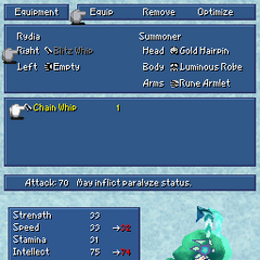 Equipment menu in the DS version.