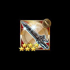 Отцовский меч.