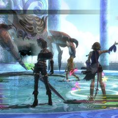 First battle screenshot.